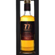 1770 Release No. 1 2018 Limited Release Glasgow Single Malt Box Musthave Malts