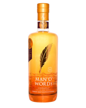 Annandale 2014 Man O'Word Musthave Malts MHM
