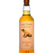 Ben Nevis 1996Poisonous Frog Series Musthave Malts MHM