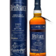 Benriach 1981 Cask Edition 38 Years Old Tube Musthave Malts