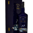 Bowmore 22 Years Old Box Musthave Malts MHM