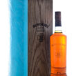 Bowmore 30 Years Old 2020 Box Musthave Malts HMH