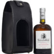 Bunnahabhain New Acquaintance 1988 Limited Edition Leather Case 2 Musthave Malts MHM