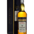 Glen Mhor 1979 Rare Malts Collection 22 Years Old Box Musthave Malts MHM