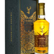 Glenfiddich Grande Couronne 26 Years Old Box Musthave Malts MHM