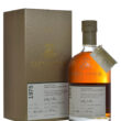 Glenglassaugh 38 Years Old 1975 Moscatel Hogshead Box Musthave Malts MHM