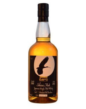 Hanyu The Whistle Talk 2000-2012 Musthave Malts MHM