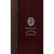 Hunter Laing Old & Rare Series Box Musthave Malts MHM