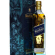 Johnnie Walker Blue Label Rare Side Of Scotland Box Musthave Malts MHM