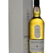 Lagavulin 8 Years Old 200th Anniversary 2016 Box Musthave Malts MHM