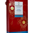 Macallan Quest Year Of The Rat Travel Exclusive B Musthave Malts MHM