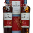Macallan Quest Year Of The Rat Travel Exclusive C Musthave Malts MHM