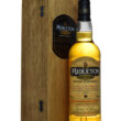 Midleton Very Rare 2014 Box Musthave Malts MHM