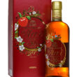 Nikka 30 Years Old 80th Anniversary Apple Brandy Box Musthave Malts MHM