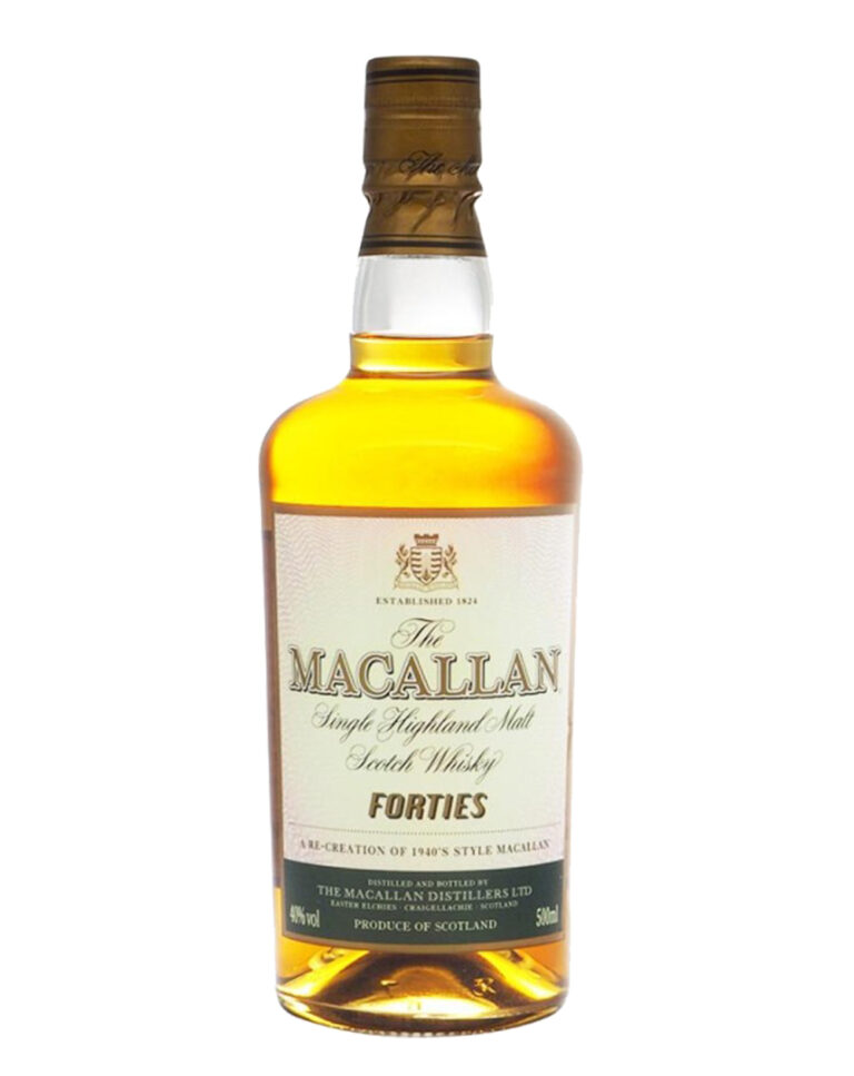 The Macallan Travel Series Forties 1940s Musthave Malts MHM